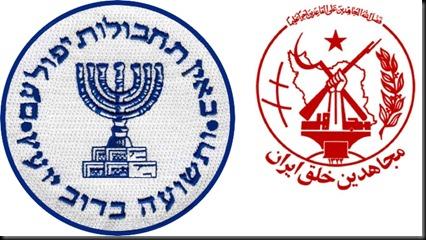 Mossad_seal
