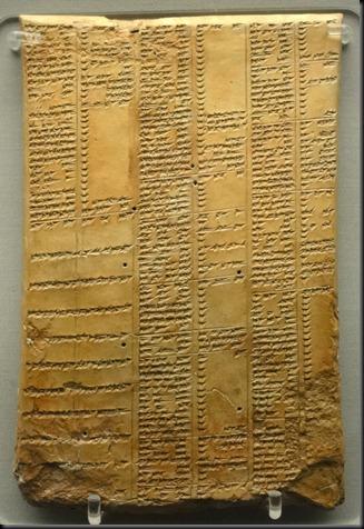 Asurbanipal - Tableta
