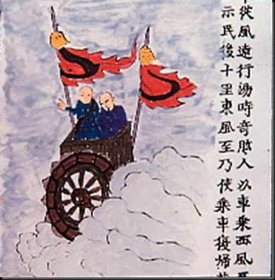 chinese_flying_chariot2