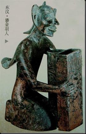 han-dynasty11
