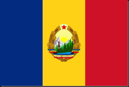600px-Flag_of_Romania.svg