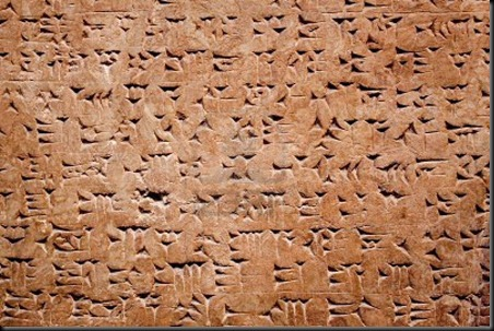6267777-escritura-cuneiforme-de-la-antigua-civilizacion-sumeria-o-asiria-en-iraq