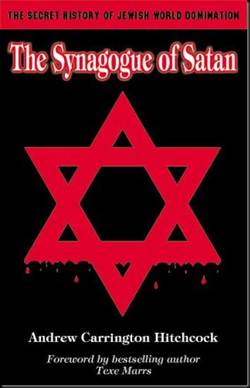 synagogue_of_satan_cover
