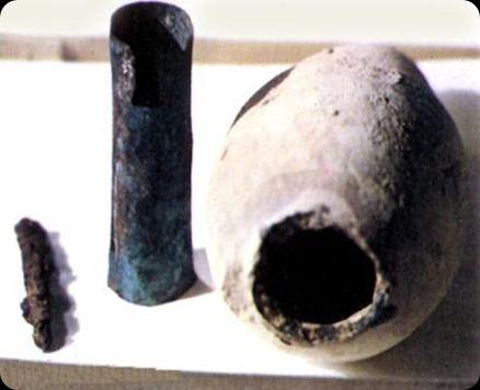 Articulo 056 - Bateria de Bagdad - Museo